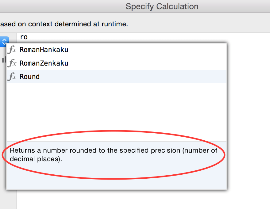 FileMaker Calculation Autocomplete Inline Help